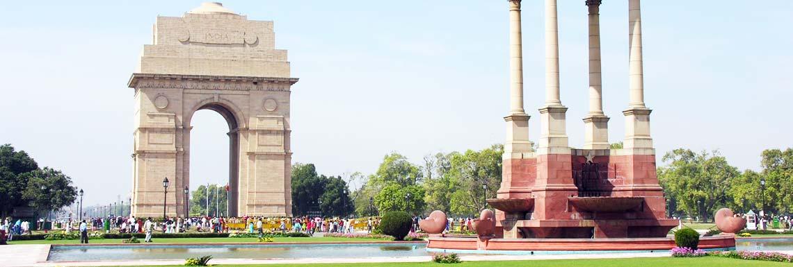 Ворота Индии, Дели